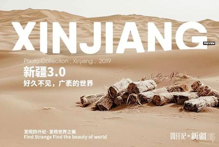 最佳必威体育登陆目的地推荐,中国之美在新疆!